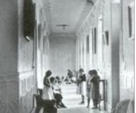 Pasillo durante su etapa como hospital de maternidad